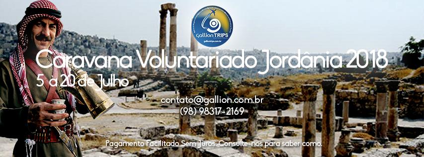 Caravana-jordani-israel-gallion-trips-contato-98-98317-2169-D2